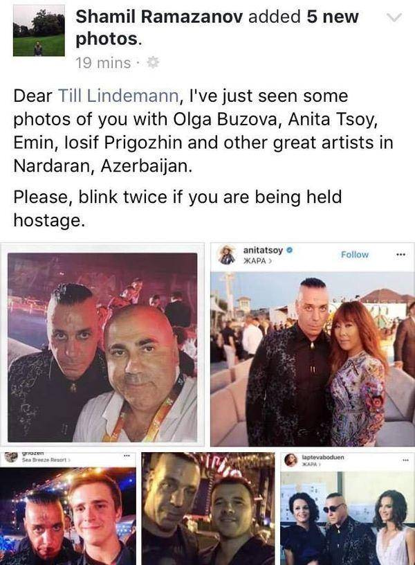 В одной подборке пользователь фейсбука написал: rammstein, в мире, водка, жара, забавно, знаменитости, люди, певицы